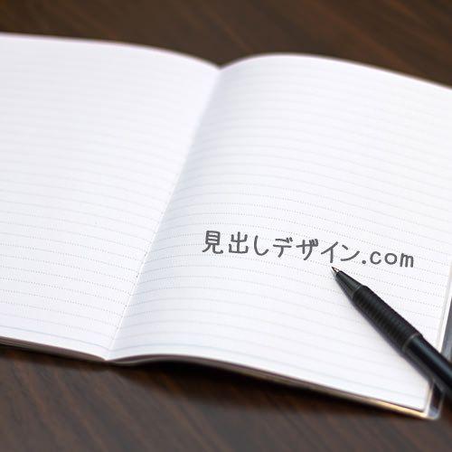 """見出しデザイン.com -Webデザインの""""見出し""""を集めたサイト-"""